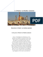 In the Praise of Hadrat Lal Shahbaz Qalandar
