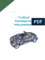 Fordecat Ug Russian