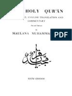 Muhammad Ali English Holy Quran Translation Commentary 1973