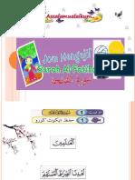 al-quran - surah al fatihah.pptx