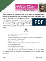march_2019_venutiraganivennela.pdf