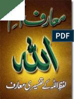 M'arif Ism-e-Allah -- (URDU)