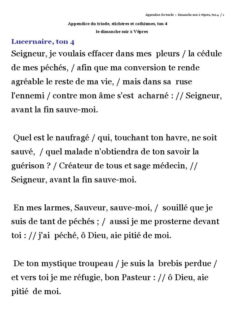 Lucernaire Ton 4 Appendice Du Triode Stichères Et