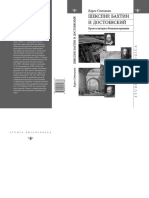 2782458.pdf