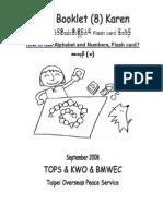 ECD Booklet 8 Alphabet Number Flashcard Kar