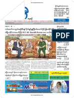 Myawady Daily 4-4-2019