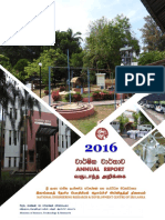 NERDC Annual Report 2016 (English).pdf