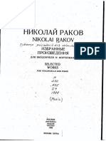 Rakov - Selected Works, for cello and piano (1988).pdf