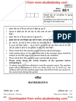 CBSE Class 12 Mathematics Boards Question Paper Solved 2018 Set 1