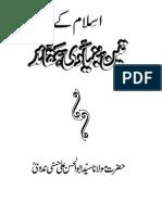 Islam Ke Teen Buniyadi Aqaid by Shaykh Syed Abul Hasan Ali Nadvi (r.a)