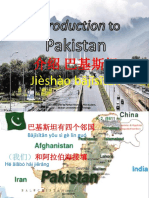 Introduction to Pakistan Chines Ver.001