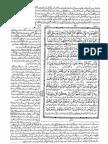 قسمت سوم از تفسير و ترجمه قران كريم به زبان بلوچي