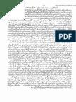 قسمت چهارم از تفسير و ترجمه قران كريم به زبان بلوچي