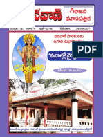 E-Vanavani 2019 April _ Vanallo Vaidya Sevalu - Special Issue