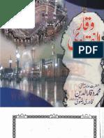 WaqarulFatawaJ2