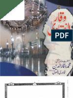 WaqarulFatawaJ1