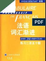 Francais de Dialogue