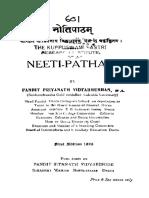 Nitipatham-PandithPriyanathVidyabhushan1926