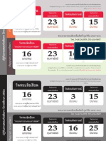 2010 MA/PhD (anthropology) addmission calendar