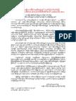 NLD _LA_ Statement for Kalay Declaration_2