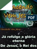 Vencendo Vem Jesus