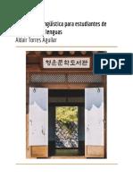 Glosario de lingüística para estudiantes de enseñanza de lenguas