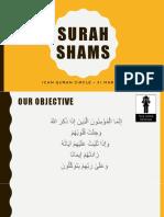 Surah Shams Quran Circle