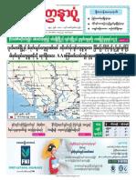 Yadanarpon Daily 5-4-2019
