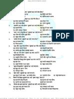 Muhavare.pdf