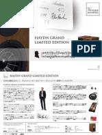 HAYDN_LIMITED_-release.pdf