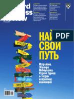 HBR_06_07_17_web2.pdf