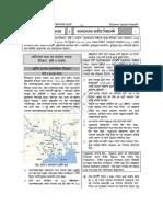 BA (06 Marks- Ancient to Liberation War of BD).pdf
