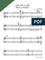Helli Ya Sanabel - Piano