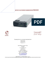 Manual RM2048XE Enatel v1.0rus