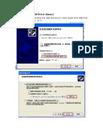 Driver - USB VCOM Driver (Binary)