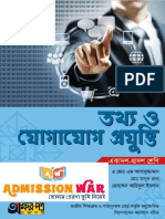 Information&Communication-Technology -HSC (www.admissionwar.com).pdf
