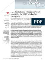 Oguri K Et Al 2013 Hadal Disturbance in the Japan Trench Induced by the 2011 Tohoku Oki Earthquake