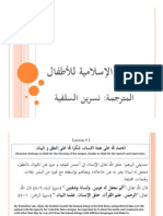 Better Quality PDF