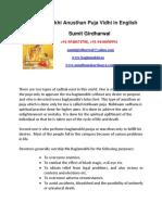 Baglamukhi-Mantra-Jaap-Puja-Anusthan-Vidhi-English-Pdf.pdf