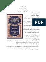 Docs_1359885751_regular