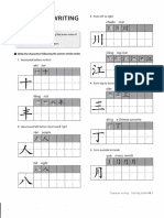 Discover_China_1_Work_Book-9.pdf