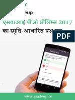 SBI PO Prelims 2017 Hindi (1).PDF-730000