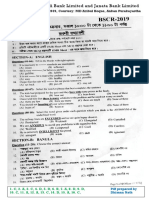Officer-IT-Sonali-Janata-Bank-MCQ-Solution.pdf