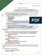 محاضرة 29.pdf
