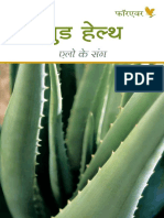 Good Health Hindi.pdf