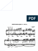 Schnittke improvisation and fugue
