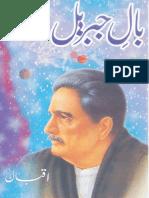 Bal-e-Jibreel - Allama Iqbal.pdf