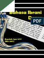 347054473 Bahasa Ibrani Pemula