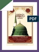 Dalailul Khayrat - Latin.pdf