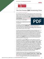 The Five Vermin 五蠹 Threatening China _ the China Story